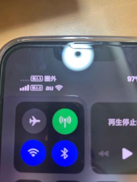 iPhone13の設定をしています。 画像のように個人1圏外とか個人2とか表示されていますが、このまま使っていて大丈夫でしょうか? どんな意味があるのでしょうか? お詳しい方、宜しくお願い致します。