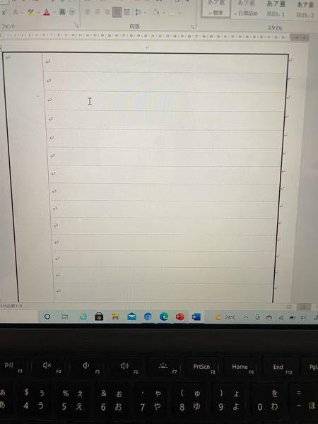 ワードの質問です このような罫線がある枠を次のページにも増やしたいんですが、どうすればいいんでしょうか?コピーしてもダメでした
