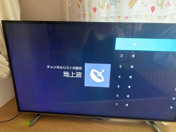 ハイエンスのTV頂き、初期化して、スキャンをしたのですができません。全然わからないので、どなたかTVの写し方を、教えて頂きたいです!