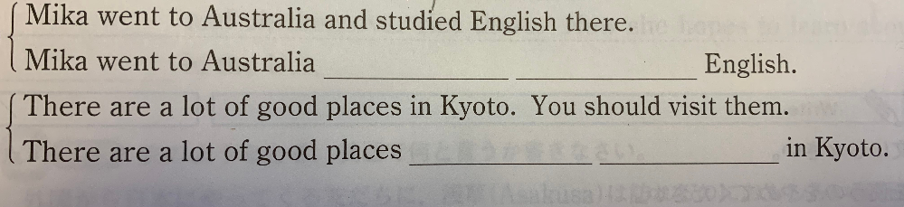 各組の文がほぼ同じ内容を表すように空欄の答えを教えてください