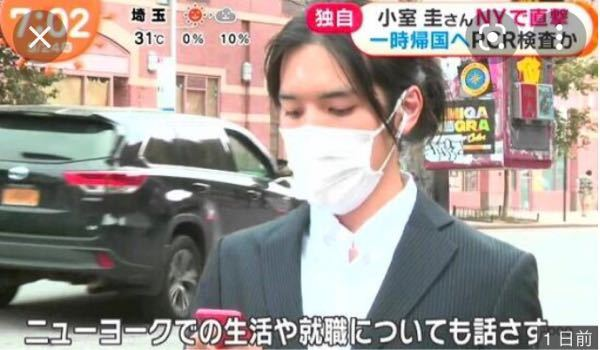 小室圭がロン毛、なんでこんな髪型に?弁護士でこの髪型はありえないし、耳の前の垂れた髪が気持ち悪いです。