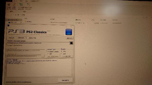 PS2のゲームをPS3でやるためにWindows 10でPS2 Classicsというアプリを使ってPKGファイルに変換したいのですが、毎回ENCファイルをPKGファイルに変換する途中でPS2P...