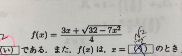 関数f(x)の微分、お願いします。 途中式見せてほしいです。