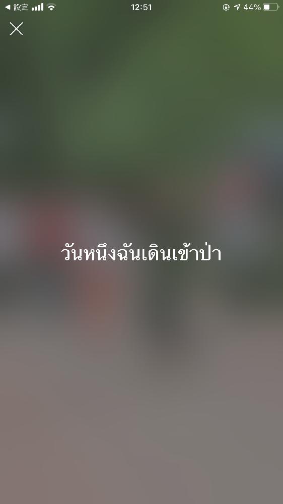 これは何語でしょうか? それと文の内容も教えて欲しいです。お願いします。