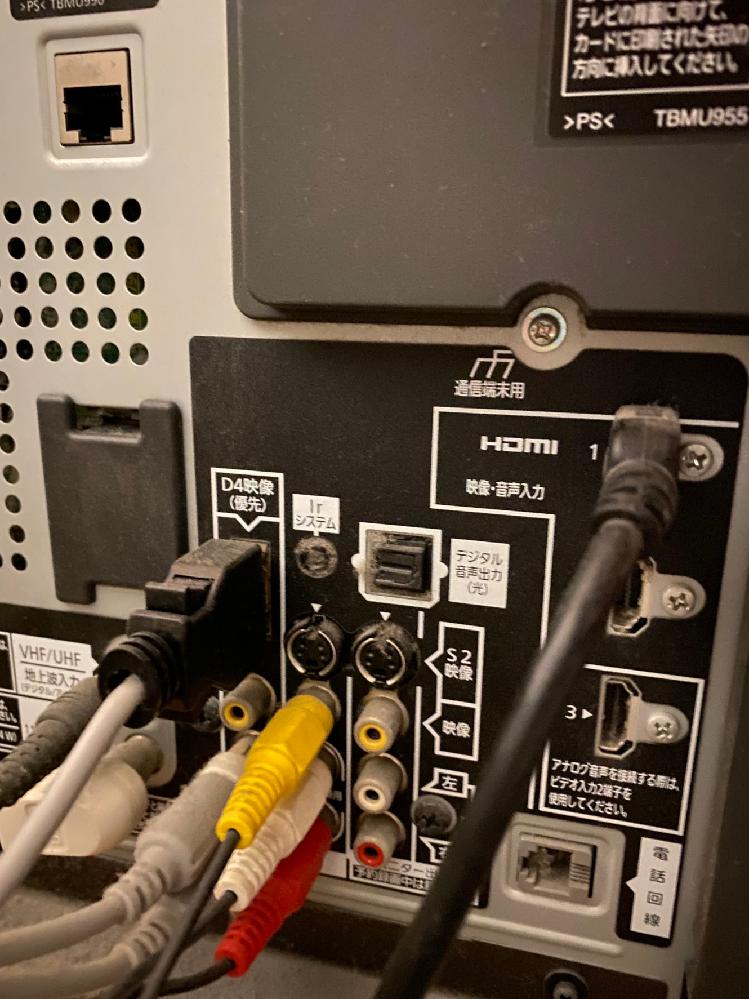 機械音痴なので教えて下さい。 ファイヤースティックTVを購入したいとおもってます。ただテレビの型が古く 使えるのかがイマイチわかりません。 HDMIはあるものの 1はすでに使用してます。 使えるか教えていただけると助かります