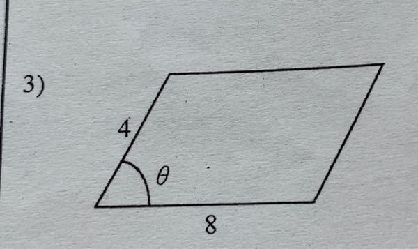 これのcosθとsinθの求め方を教えて欲しいです。 僕は対角線を引いてやればいいと思ったのですが、 やり方が分かりません。