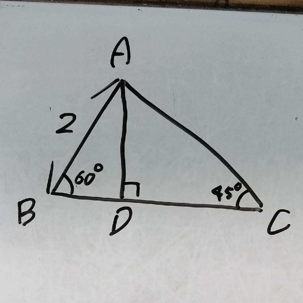 数1です!わかる人助けてください… 問:下の図を用いて、sin75°、cos75°の値を求めてください。