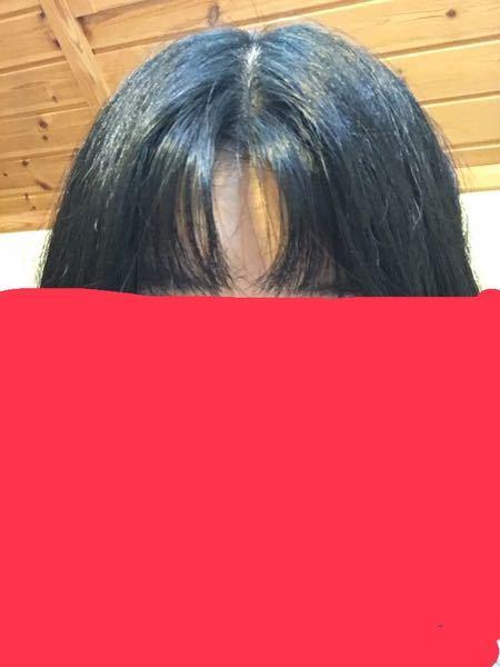 至急!!この前髪の髪型なんていうんですか?