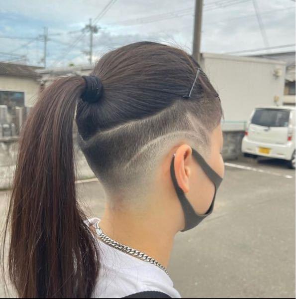 髪型をこんな感じに内側を刈りたいんですけどなんて言えばいいですか?今の髪型は普通のボブです。 あと床屋と美容室どっちでやったほうがいいですかね。