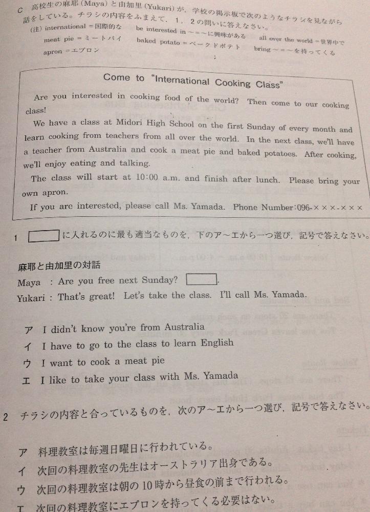 英語です。解説お願いします。