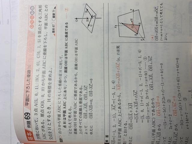 この問題で、正射影ベクトルの公式を使おうと思ったらどうすれば良いですか? できるだけ詳しく書いて欲しいです よろしくお願いします!