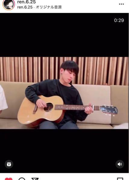どこのギターだかわかる方いますか?