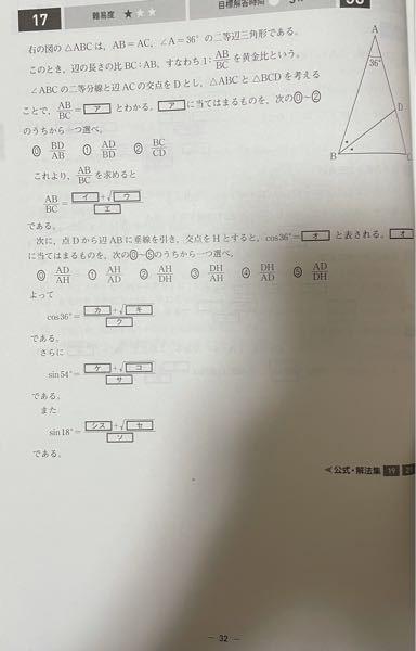 明日中間テストがあります。この問題はテストに出ると思いますか? 数学です。