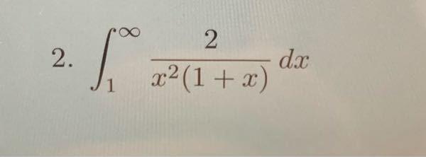これの積分教えてください。