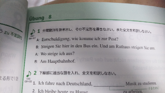 ドイツ語の問題です。どれが分離動詞なのか教えてほしいです。 steigeしか分かりません。