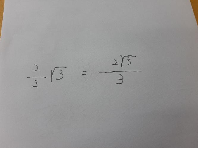 書き写真は、イコールで合ってますか?それとも、2つの数値はイコールではないですか?分数になると、よく分かりません。