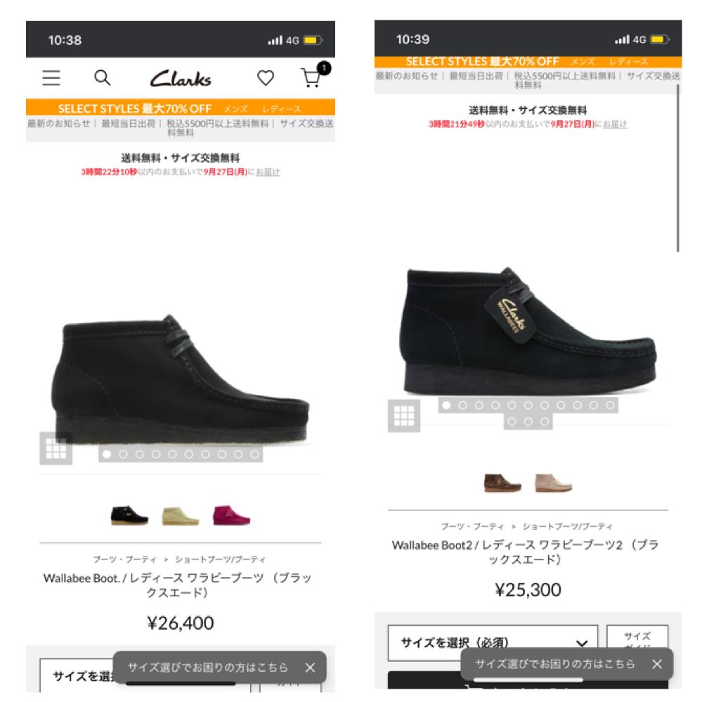 Clarksのワラビーブーツって買うとしたらどちらがいいんですかね、、? 左側が本革で右側がスエードなんですけど、スエードってカビ生えやすいって聞いて、、 おしえてほしいです!!