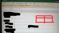 Excelで作った表に、新たに赤字の表を入れたいです。 D2とE2を結合し、その真ん中に線が欲しいんです。 D3,4とE3,4も結合し、同じように真ん中に線が欲しいです。 結合のやり方はわかりますが、他の部分と同じような幅になってしまいます。