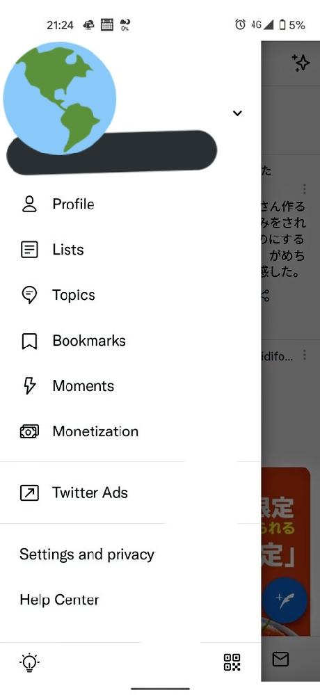ツイッターのアプリです 今日機種変更したら、ツイッターが英語表記になってました 日本語表記にしたいのですが やり方がわかりません わかる方よろしくおねがいします