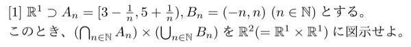 幾何学概論なのですが、わかりません。 回答お願いします。