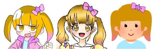 アニメキャラに詳しい方回答お願いします!! ツインテールの金髪で毛先にかけてピンク髪のキャラクター探してます!