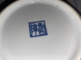 大皿の裏印が読めません。教えていただきたく思います。宜しくお願いします。