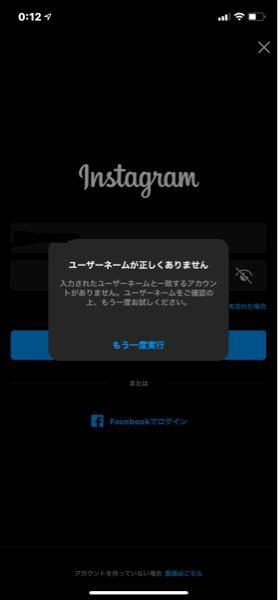 Instagramで、 アカウントを完全削除?したんですが、(結構前に) 今再確認してみたらこの画面が出てきました。 これって、完全削除されたということでしょうか?