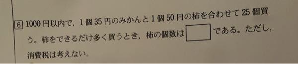 この問題を教えて欲しいです。 高校1年生の数学です。