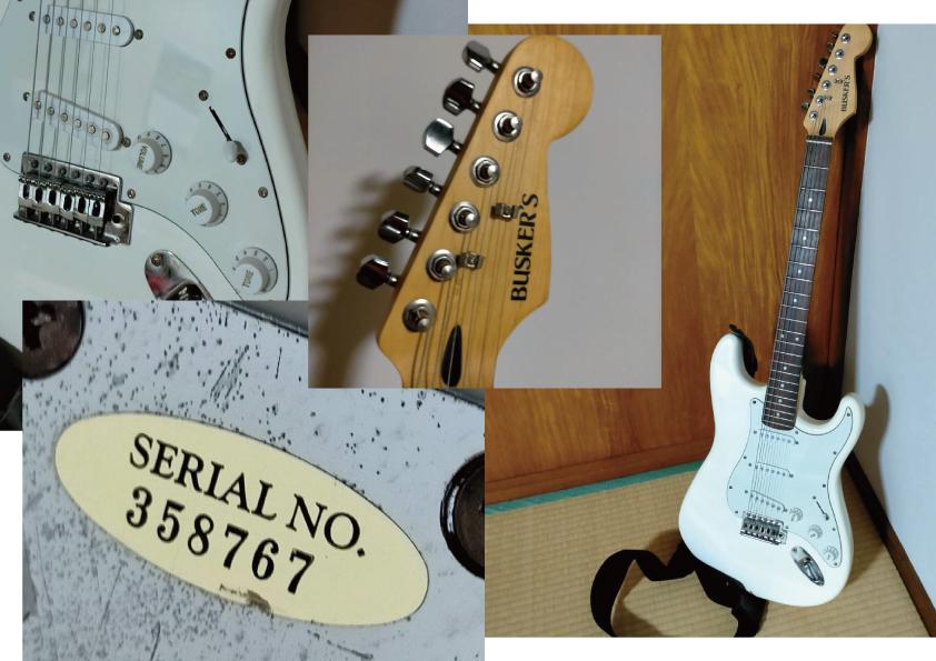 家族が使用していた楽器で自宅にあるエレキギターBUSKER'S Amazonで見たけどピンキリで価値がわからないです。 高価なものですか?