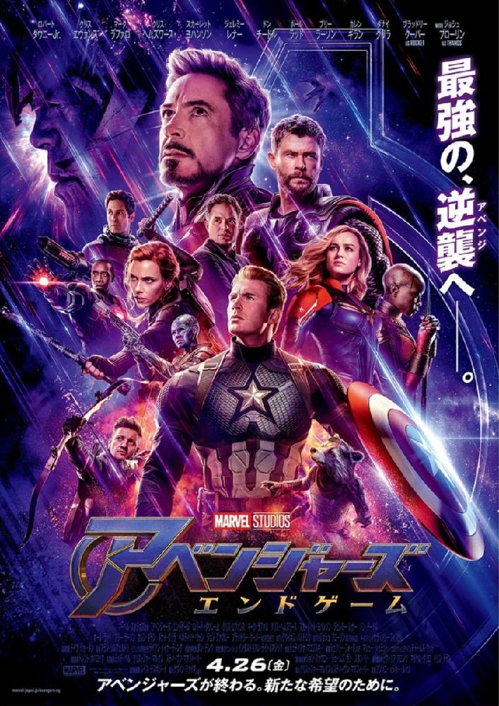 アベンジャーズ/エンドゲームでホークアイがカタコトの日本語を喋っていたシーンがとても印象に残っています 他の映画でも海外の俳優さんが日本語でしゃべるシーンはありますか? https://movies.yahoo.co.jp/movie/366491/