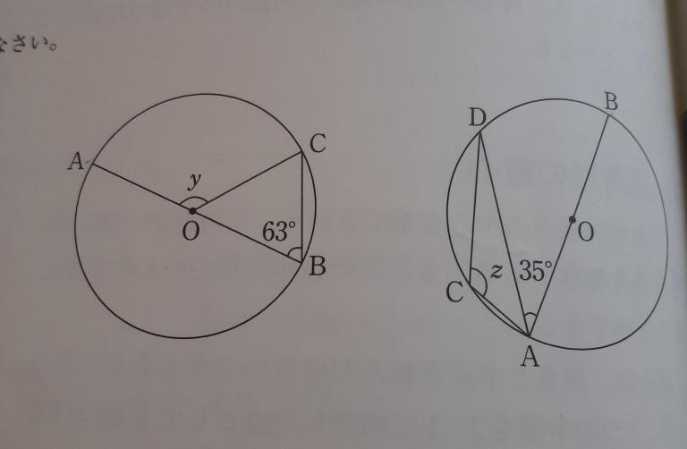 至急教えてください。YとZを求めよ。 Y=126 Z=125