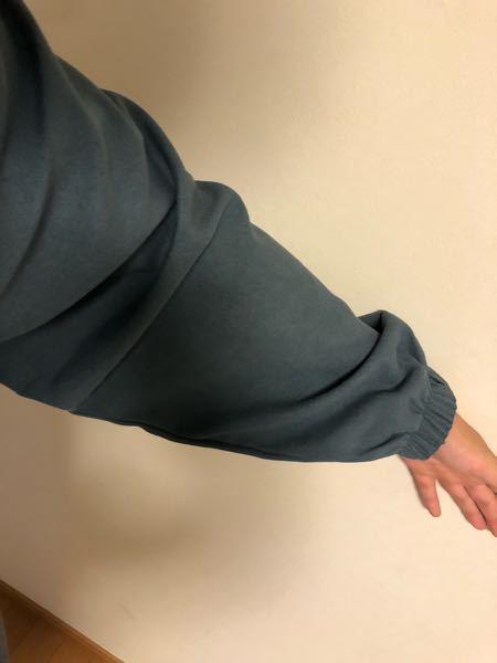 至急)これってダボダボすぎますか? 袖以外はサイズピッタリで、袖だけ長かったのですが、許容できる範囲か教えてほしいです。