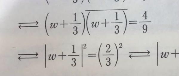 4/9が(2/3)^2になるのは何故ですか?