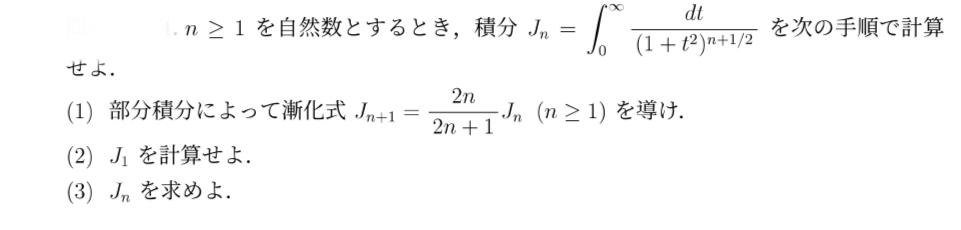 この問題が分かりません。 ご教授お願いします。
