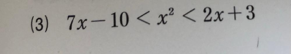 この問題の解き方と答えをわかりやすく教えてください(;_;)