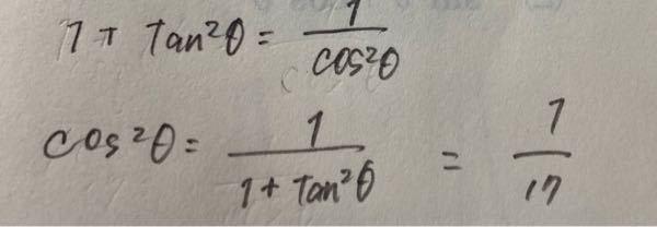 数学です低レベルの質問で申し訳ないですが、これは何故このようなことができてるんですか??都合よくこのように移行できるんですかね??説明が下手くそで申し訳ないですが、