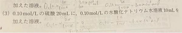 この問題を教えて頂きたいです。 化学基礎です。