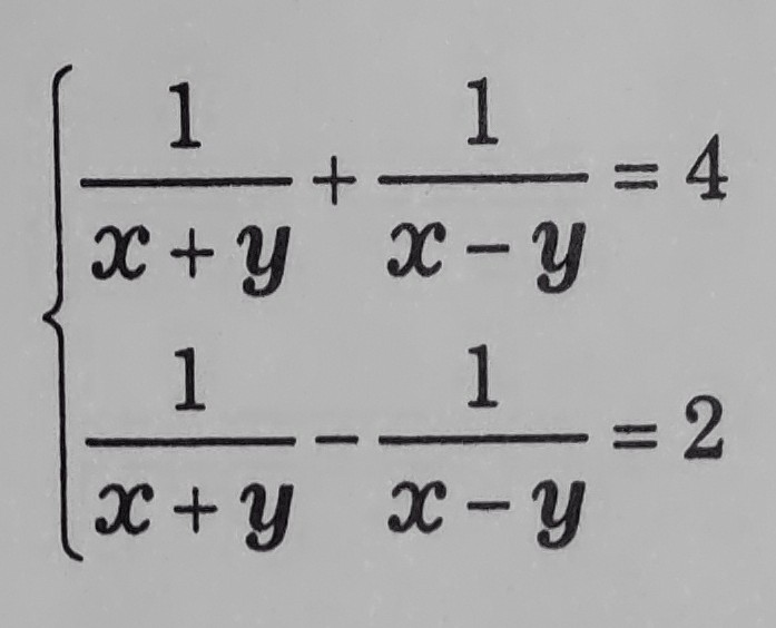 この連立方程式の解き方を教えてほしいです ↓