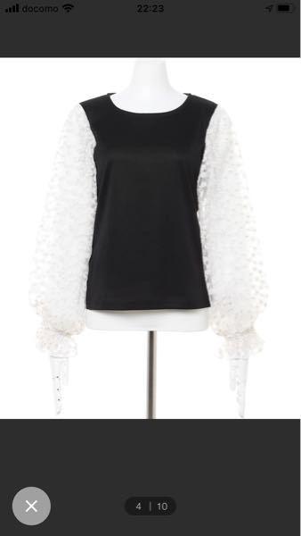 このトップスに合うのはスカートですかね? 何色が合うと思いますか?