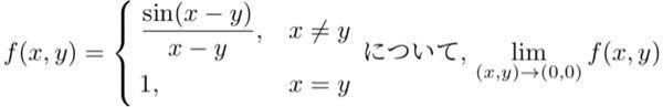 写真の問題についての質問です。 どなたかこの問題の解答の数値と解き方を教えてください!!