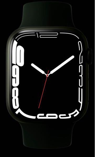 このApple watch の文字盤はApple watch 7だけですか?