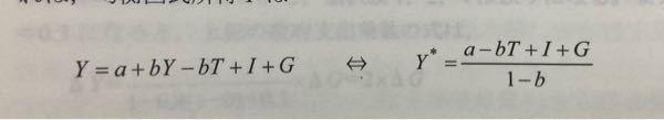 左の式から右の式に変形する過程の式を教えてください。
