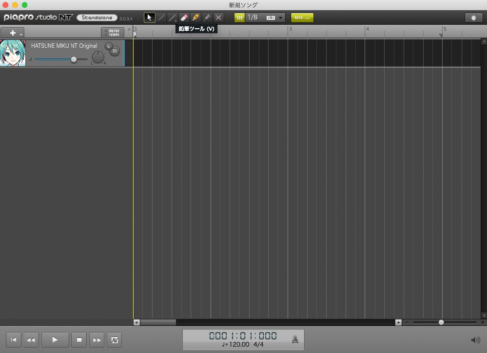 piapro studio NTの最初で鉛筆ツールが使えません。。 今日初音ミクNTが届いて、メーカーの初心者ガイドをたどってみようと思っているのですが、いきなりつまづいてしまいました。。 初心...
