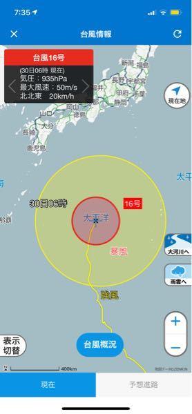 台風16 暴風域の広さはどんなモンですか