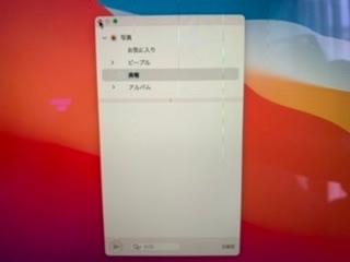 MacBook Airでパワーポイントを使っていたのですが、パワポに写真を挿入した後にこれが消えなくなってしまいました! 左上のバツを押してもダメです。MacBook詳しい方教えてください。