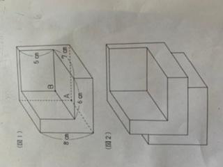 小学四年生の問題です。 図1のように、1辺8センチの立方体から直方体を取り除いた立体Pがいくつもあります。この立体Pを、図1の向きのまま点Aと点Bをくっつけて何個か組み合わせた立体を作ります。たとえば、(図2)は立体Pを2個組み合わせた立体です。 (1) 図2の立体の表面積は、何個㎠ですか? 左側... 64 + 24 手前... 34 + 34 右側...29 + 29 下側...64 + 24 奥側... 64+24 上側... 22 + 24 → 476 ㎠ と考えました。 (2) 立体Pを何個か組み合わせた立体の両面積が5824㎠のとき、組み合わせた立体Pの個数は何個ですか。 (1)で、増える分を計算すると149。 (5824 - 384) ÷ 149 では、割り切れずどこか間違っていると思います。 今の時点で解答がなく、申し訳ありませんが、 分かる方教えてください。
