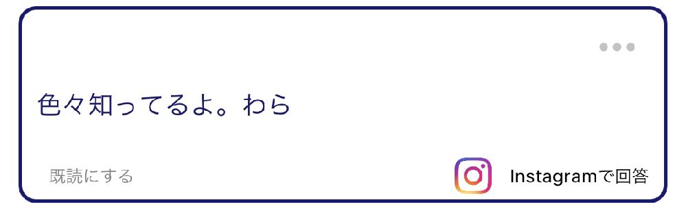 この質問ってbotですか? Ninjarの質問箱です。