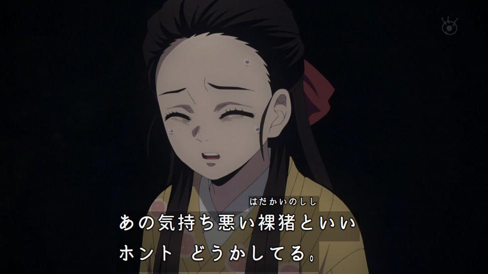 【鬼滅の刃大喜利】 伊之助がこの娘に素顔を晒したらどうなりますか?