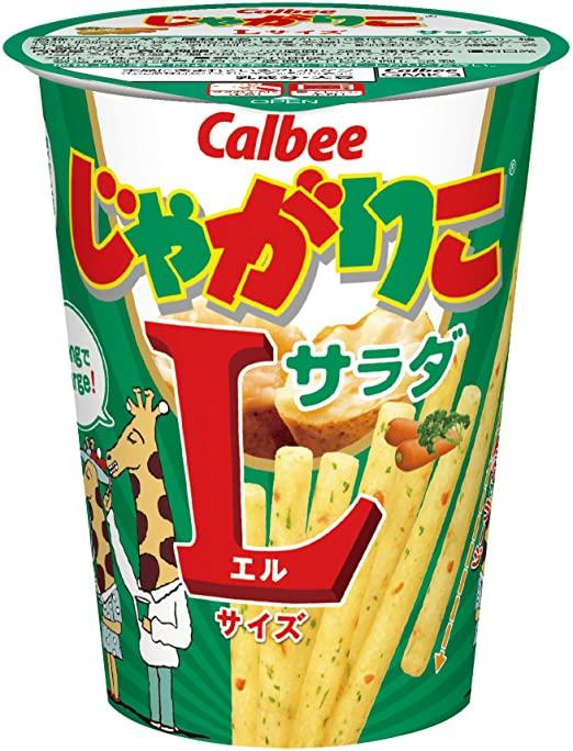 ブルマー将軍に質問です このじゃがりこは神奈川県E市では大変においしいらしく、このじゃがりこの容器にお湯をいれて3分待つと、ポテトサラダが作れて大変おいしいとE市では大変に売れて品薄とのことですが、このじゃがりこは、そんなに有名なのですか? どこのコンビニでも普通に売られていて普通に買えるとおもうのですが、そんなにE市では人気があるのですか?