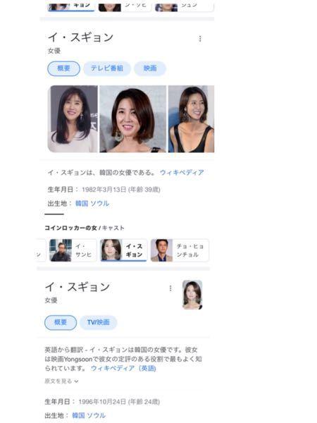 ご飯行こうよ!韓国ドラマご飯行こうよの1が好きで主役の女優さんが特に好きで調べたら、イスギョンさん39歳とWikipediaにありました。 昨日たまたま、コインロッカーの女という映画をネットフリ...